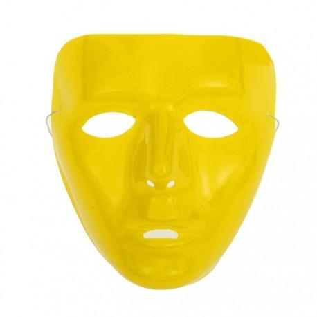 """Карнавальная маска """"Лицо"""", цвет желтый 1205684"""
