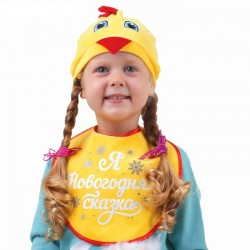 """Карнавальный комплект Цыпленка """"Я новогодняя сказка""""шапка, нагрудник, 1,5-3 года"""