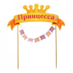 "Топпер в торт с гирляндой ""Принцесса"""