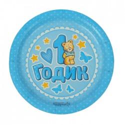 """Тарелка бумажная """"1 годик"""", голубой цвет (18 см) 1227821"""