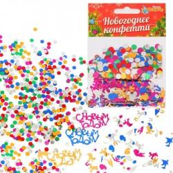 "Конфетти ""С новым годом"" набор 2 пакета 1130202"