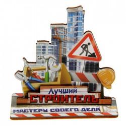 """Фигура на подставке """"Лучший строитель"""", 10 х 10,4 см"""