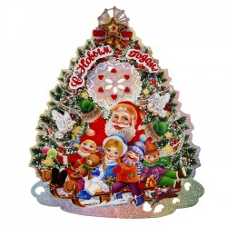 плакат елка дед мороз с детишками 33*24 см 905828