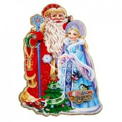 плакат дед мороз с снегурочкой 34,5*22 см