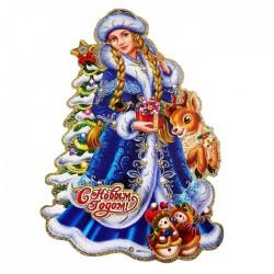 плакат снегурочка с олененком 34*23 см