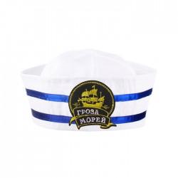 Шляпа юнга Гроза морей р56