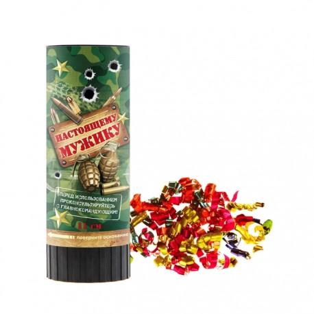 """хлопушка поворотная """"Настоящий мужик"""" конфетти+фольга серпантин 11 см"""