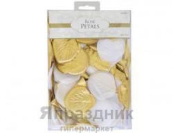 Лепестки Свадебные текстиль золот 300штА