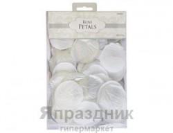 Лепестки Свадебные текстиль сереб 300штА