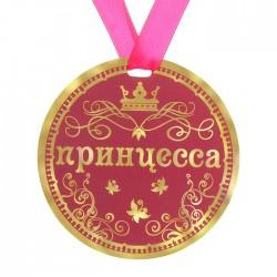 """Медаль """"Принцесса"""", диам.9 см 122825"""