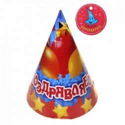 """колпак 16 см шары """"Поздравляем"""" бумага (набор 6 шт) 321244"""