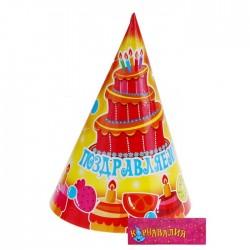 """колпак 16 см """"Поздравляем!"""" торт (набор 6 шт) 322078"""