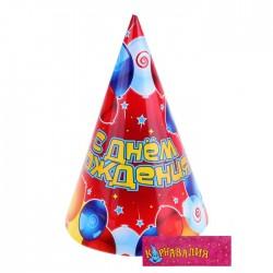 """колпак 16 см """"С Днем Рождения (шары)"""" бумага (набор 6 шт)"""