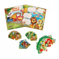 """Набор для празднования """"Дня Рождения!"""", звери, карточки, гирлянда"""
