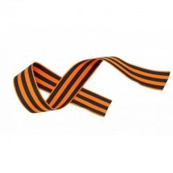 Лента текстильная Георгиевская лента (жаккард) 3,5см*50см