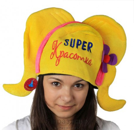 Карнавальная шляпа SUPER красотка 36x32см
