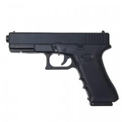 Пистолет карнавальное оружие К 6142