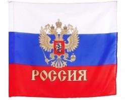 Флаг России с золотым гербом 60 ? 90 см