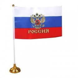 Флаг России с гербом 14 ? 21 см со штоком, на подставке