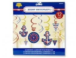 Спираль Морская 46-60см 12шт/A (4690390182620)