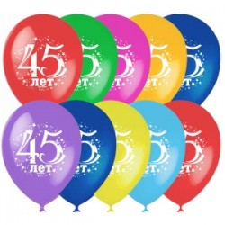 """M 12""""/30см Пастель+Декоратор (шелк) спец. ассорти 2 ст. рис Юбилей цифра сорок пять 10шт шар латекс"""