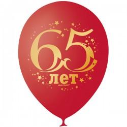 "M 12""/30см Декоратор (шелк) CHERRY RED 2 ст. рис Юбилей цифра 65 10шт шар латекс"