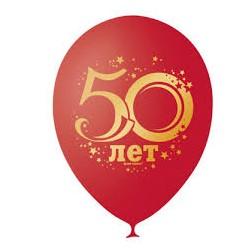 "M 12""/30см Декоратор (шелк) CHERRY RED 2 ст. рис Юбилей цифра 60 10шт шар латекс"