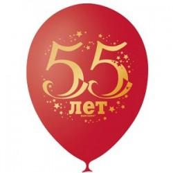 "M 12""/30см Декоратор (шелк) CHERRY RED 2 ст. рис Юбилей цифра 55 10шт шар латекс"