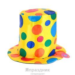 "Карнавальная шляпа ""Клоун"""