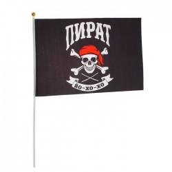 Флаг пирата Йо-хо-хо 30х45см