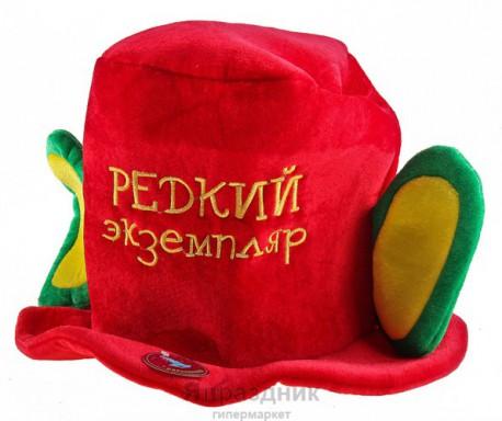 """Карнавальная шляпа """"Редкий экземпляр"""""""