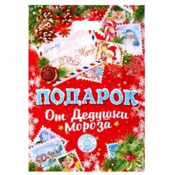 """Пакет подарочный полиэтиленовый """"Новогодняя почта"""""""