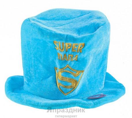 """Карнавальная шляпа """"Супер папа"""""""