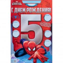 """Плакат """"С Днем Рождения"""", 5 лет, Человек-паук"""