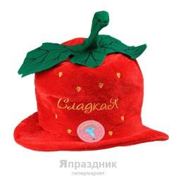 Карнавальная шляпа клубничка Сладкая 30x13см