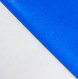 Бумага упаковочная 50 х 70 см