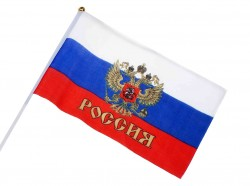 Флаг Россия с гербом 20*30 см (Китай)