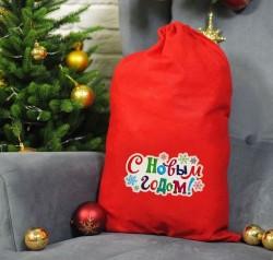 """Мешок Деда Мороза """"С Новым Годом""""снежинки, 40*60см 1365013"""