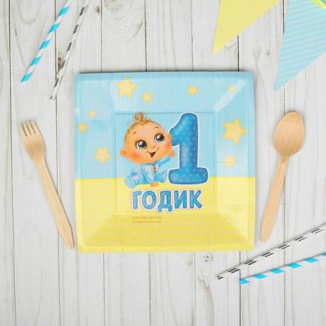 """Тарелка бумажная квадратная """" 1 годик малыш"""" (21 см) 2672186"""