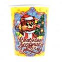 Набор стаканов Веселого праздника! Мишка с елками 6 шт