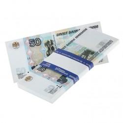 Пачка купюр 50 рублей