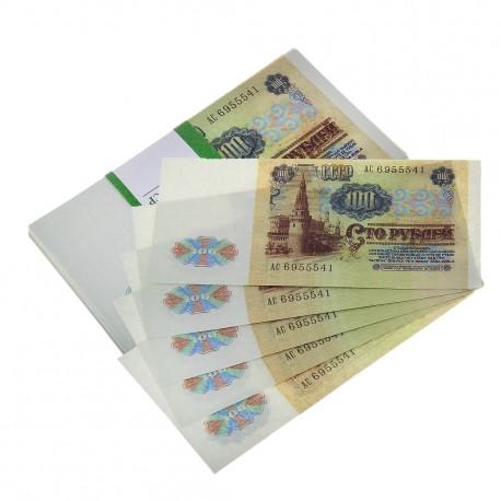 Пачка купюр СССР 100 руб