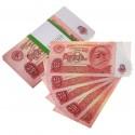 Пачка купюр СССР 10 руб