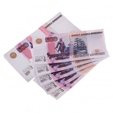 Пачка купюр 500 руб