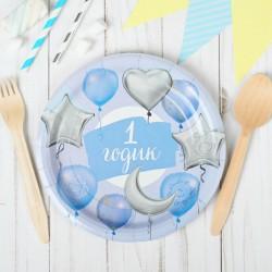 Набор тарелок голубые 1годик звезды и шарики 18см 10шт