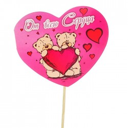 Топпер для торта От всего сердца мишки 30см