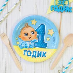 """Тарелка бумажная """" 1 годик"""" мальчик (18 см)"""