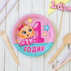 """Тарелка бумажная """" 1 годик"""" девочка (18 см) 1838808"""