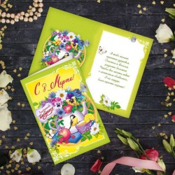 "Открытка ""Любимой бабушке"", чайник с цветами, 12х18 см 1606760"
