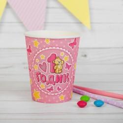 """Стакан бумажный """"1 годик"""" розовый цвет (250 мл) наб 8шт 1227837"""